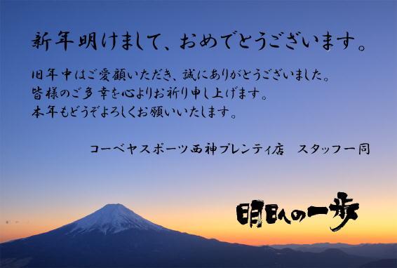 アップロードファイル 160-1.jpg