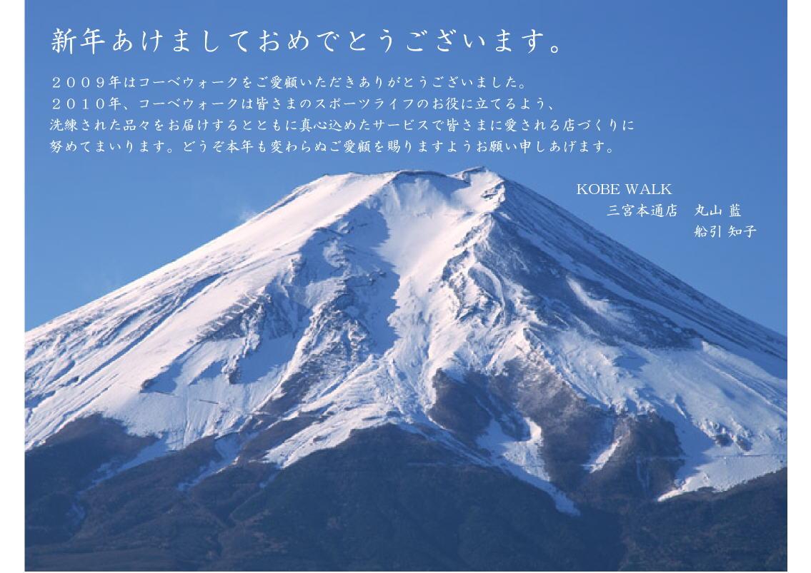 アップロードファイル 88-1.jpg